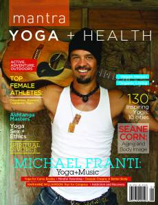 Mantra_Issue1_Covers3(1)Franti Normal